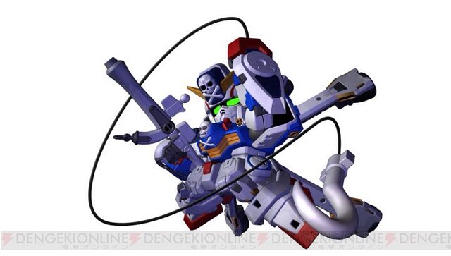 File:Crossbone Gundam X1 Patchwork.jpg