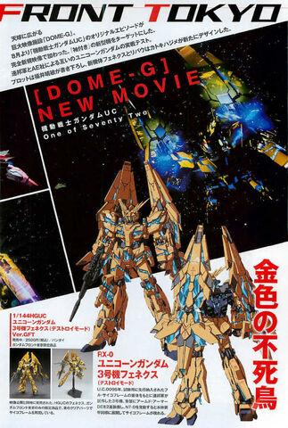 File:Gundam Front Tokyo 1.jpg
