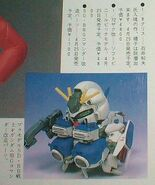 SD G-Commander