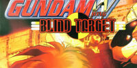 New Mobile Report Gundam Wing: Blind Target