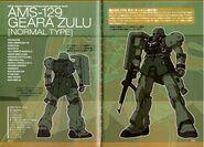 AMS-129 Geara Zulu (Normal Type) - SpecTechDetailDesign