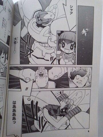 File:Haman-san.jpg