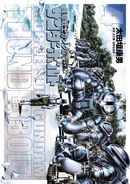 Mobile Suit Gundam Thunderbolt Vol. 4.jpg
