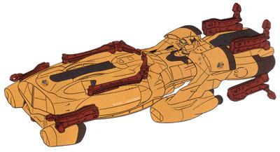 File:HOME (Gundam).jpg