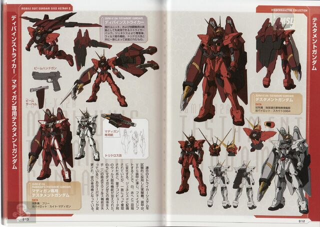 File:Testament Gundam-Data Page.jpg
