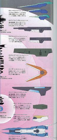File:Fangse1 B.jpg