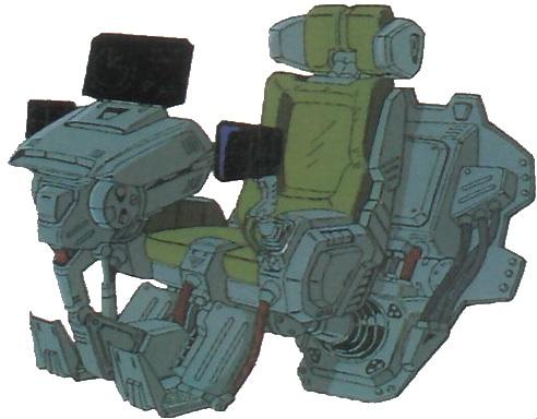 File:Gcannon-cockpit.jpg
