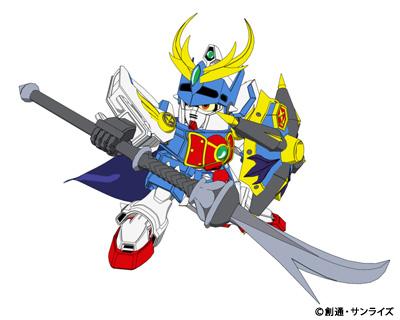 File:Nataku 1.jpg