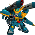 File:Unit ar calamity gundam beam cannon.png