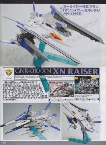 File:XN Raiser article IV.jpg
