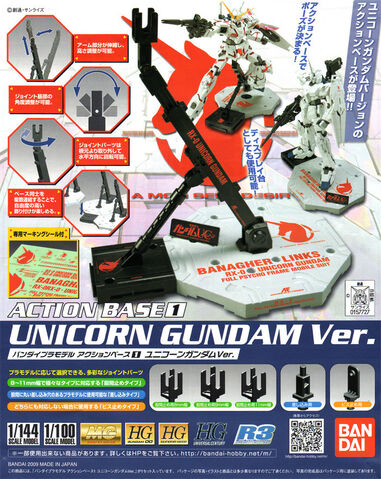 File:ActionBase1-UnicornGundam.jpeg