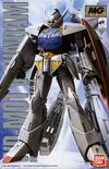 MG - SYSTEM ∀-99 (WD-M01) - ∀ Gundam - Boxart