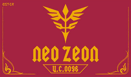 File:Sleeves-logo.png