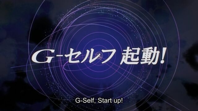 File:Title-Card G-Reco-2.jpg