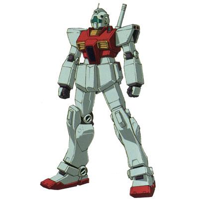 File:GM II Unicorn Version.jpg