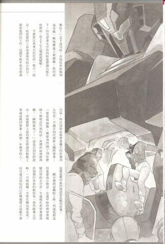 File:Riddhe-novel.jpg