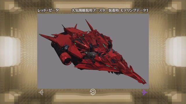 File:Red Zeta 11.jpg