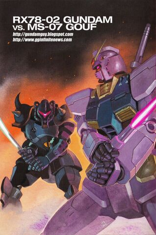 File:Gundam 'The Origin' Mechanic Archive RX78-02 4.jpg