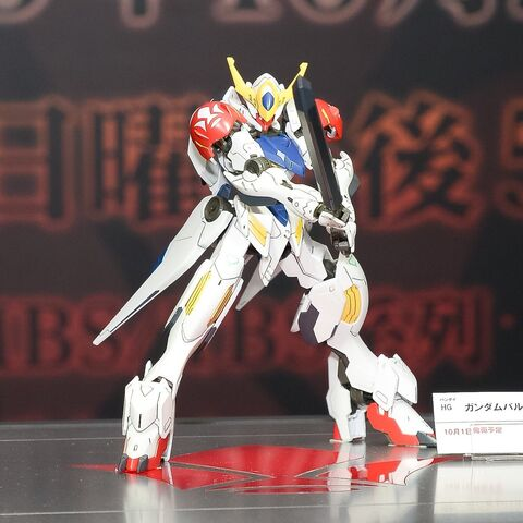 File:HGIBO Gundam Barbatos Lupus - Display.jpg