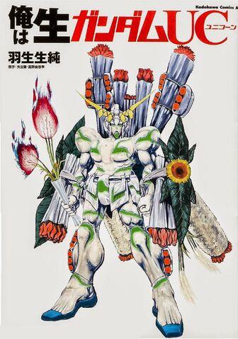 File:I Live Gundam UC.jpg