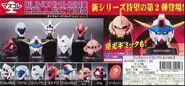 Gundam Head AGE-3