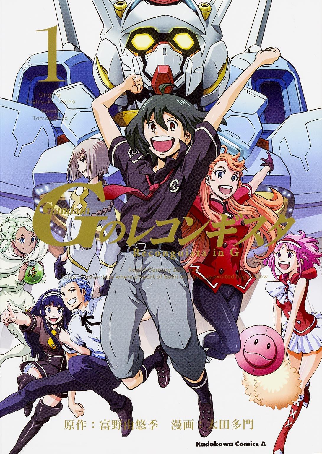 Gundam: G no Reconguista 01-02