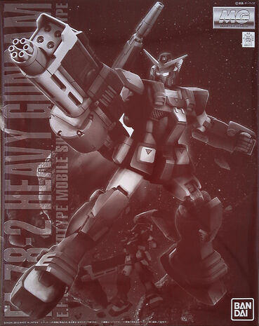File:MG Heavy Gundam.jpg