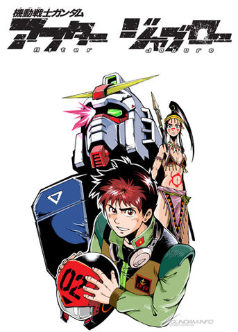 File:Mobile Suit Gundam After-Jaburo cover.jpg