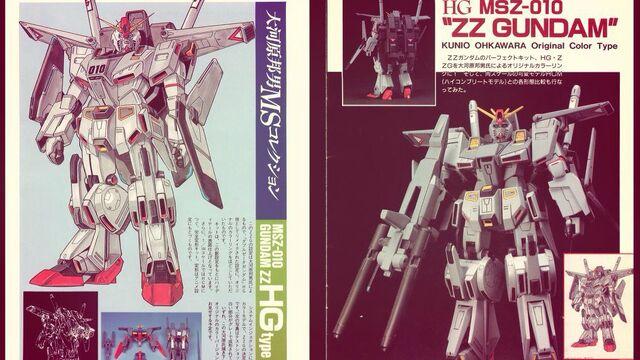 File:ZZ HG type.jpg
