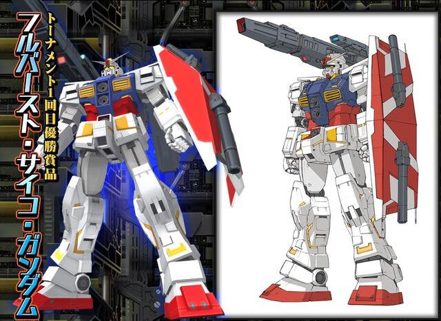 File:Full Burst Psyco Gundam 1.jpg