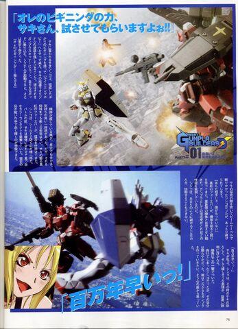 File:GPB-X80 Beginning Gundam Color D 2.jpeg
