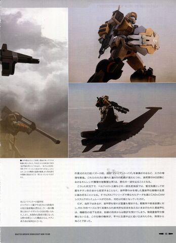 File:Armoredgmprofile2.jpg