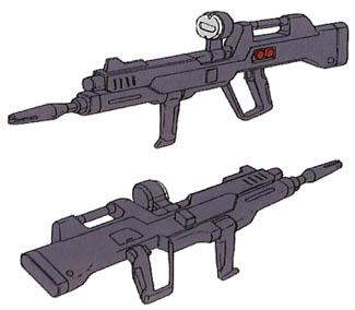 File:Destiny Rifle.jpg