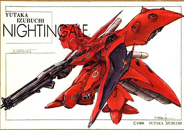 File:Nightingale.jpg