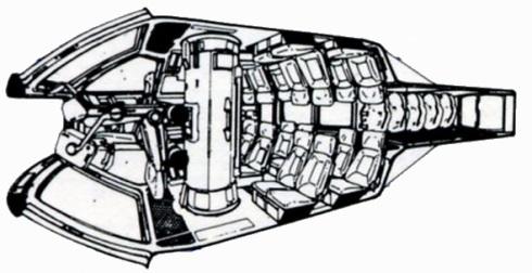 File:Sinope-cockpit.jpg