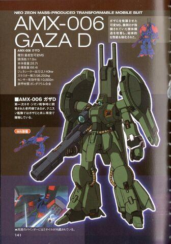 File:AMX-006 Gaza-D - SpecTechDetailDesign.jpg