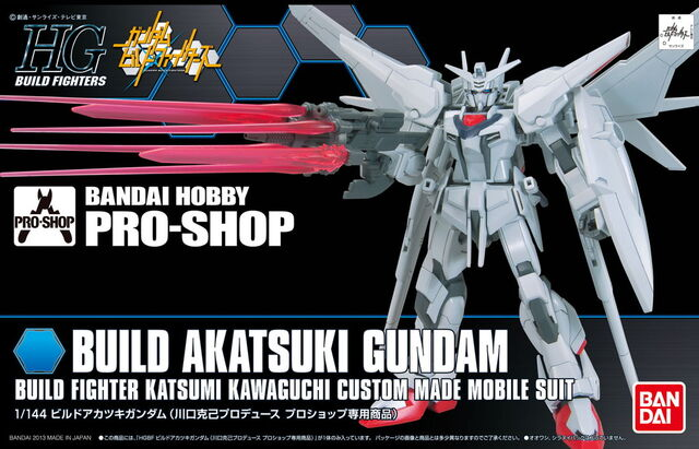 File:Build Akatsuki Boxart.jpg