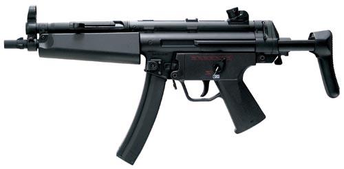 MP5 | Call of Juarez Wiki | Fandom powered by Wikia