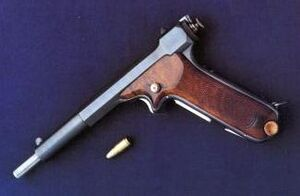 Hino-Komuro Pistol