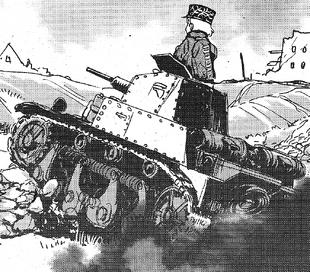 ZT1 (13.2mm MG)