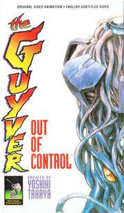 GuyverOutofControl