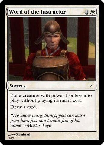 File:Giga's Word of the Instructor Magic Card.jpg