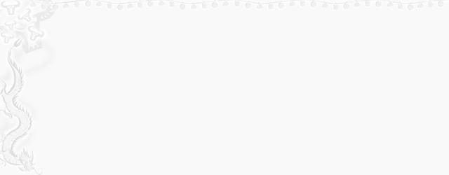 File:Büffel-Hintergrund.png