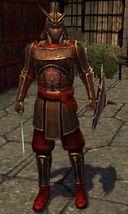 Guardsman Chienpo