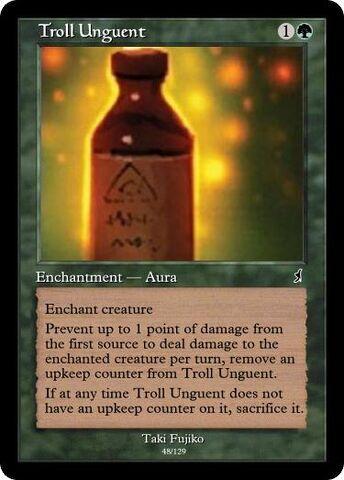 File:Taki's Troll Unguent Magic Card.jpg