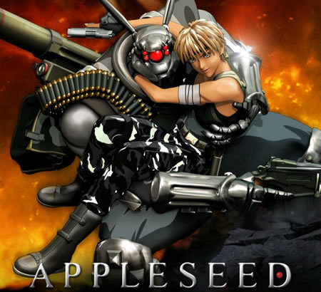 File:Appleseed.jpg