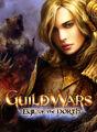 Thumbnail for version as of 21:52, September 5, 2009