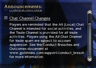 File:Chat channel login announcement.JPG