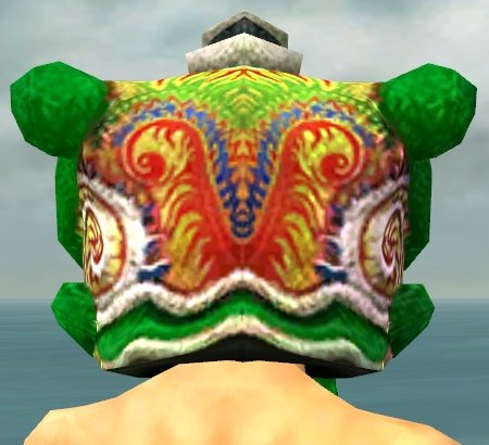 File:Lion Mask dyed back.jpg