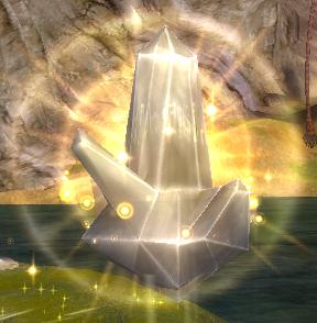 File:Vision Crystal.JPG